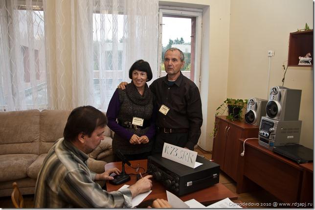 Domodedovo_2010 (240)