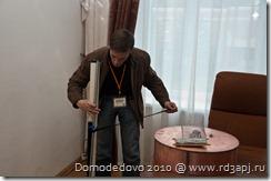 Domodedovo_2010 (270)
