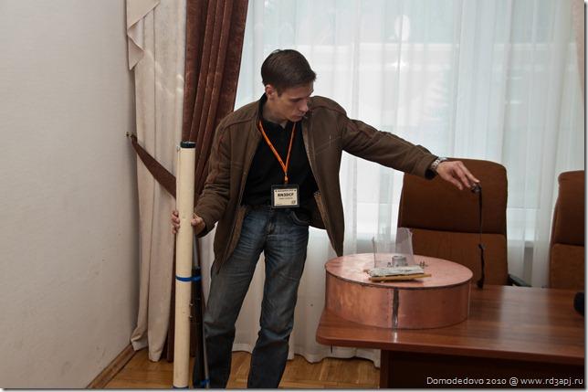 Domodedovo_2010 (271)