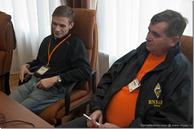 Domodedovo_2010 (278)