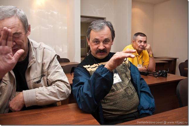 Domodedovo_2010 (284)