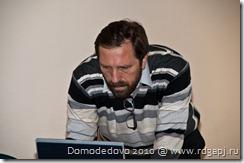 Domodedovo_2010 (285)