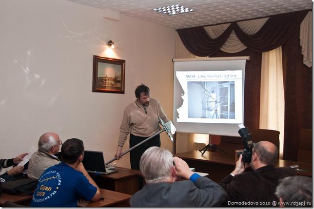 Domodedovo_2010 (302)