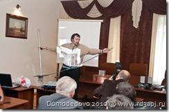 Domodedovo_2010 (305)