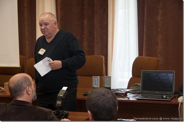 Domodedovo_2010 (306)