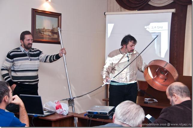 Domodedovo_2010 (6)