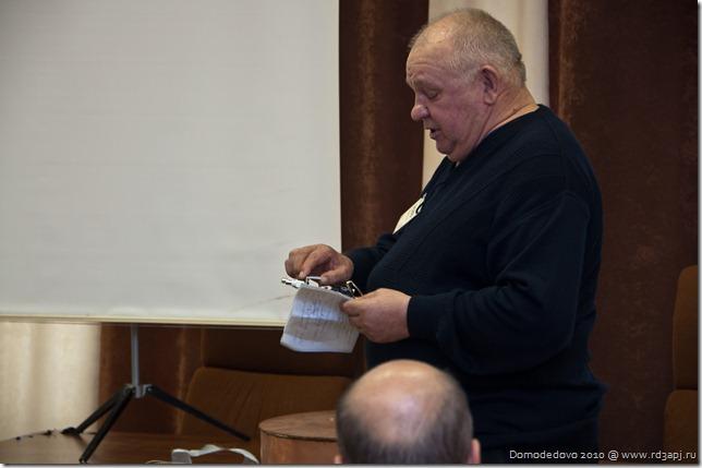 Domodedovo_2010 (8)