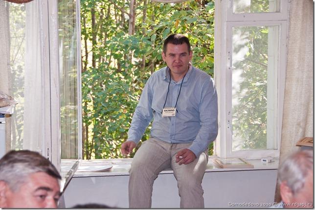 Domodedovo_2010 RA3WND