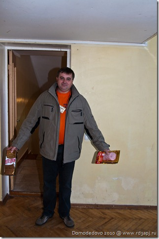 Domodedovo_2010 RN3APJ