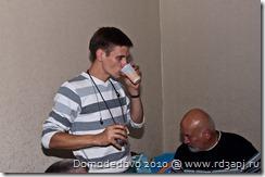 Domodedovo_2010 RN3DCF