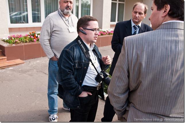 Domodedovo_2010 RU5DU