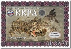 RD3APJ-RRPA-SILVER