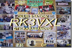 RK3VXL - UHF