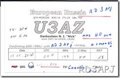 U3AZ-2