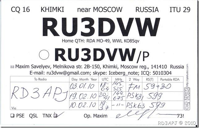 RU3DVW-oborot