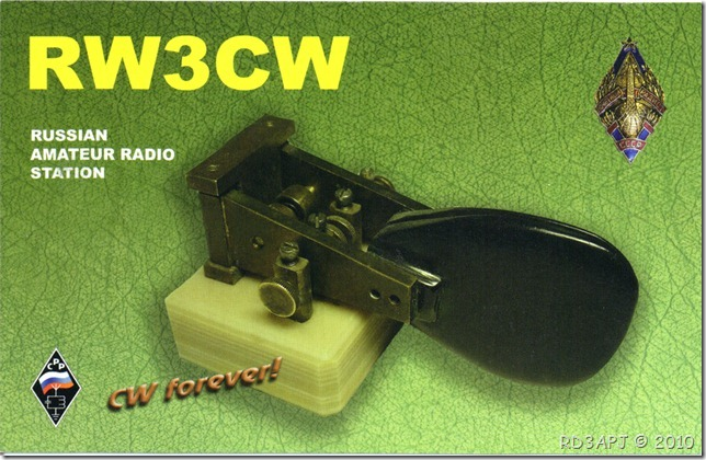 RW3CW face