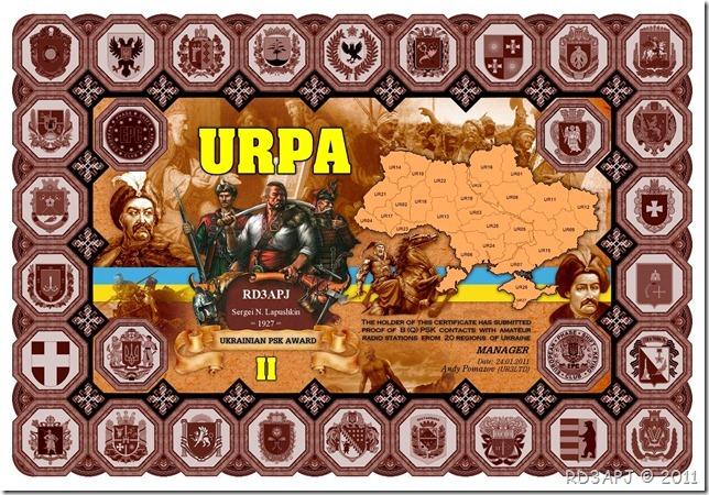 RD3APJ-URPA-II