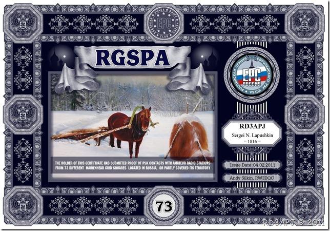 RD3APJ-RGSPA-73