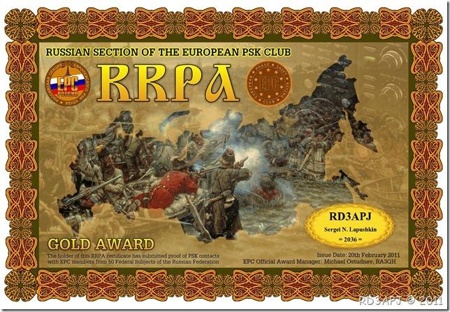 RD3APJ-RRPA-GOLD