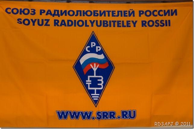 III Congress of the RAF