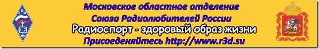 new_banner_SRR_var_1