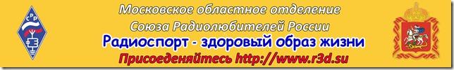 new_banner_SRR_var_2