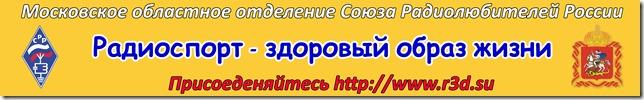 new_banner_SRR_var_3
