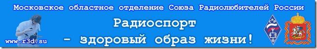 new_banner_SRR_var_4