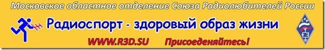 new_banner_SRR_var_5