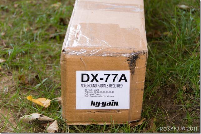 Hy-Gain DX-77A (4)