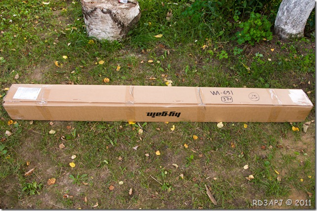 Hy-Gain DX-77A (6)