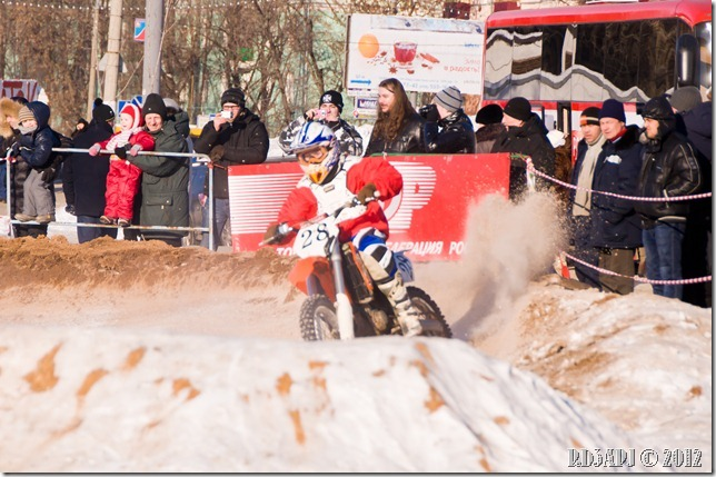 Motocross in Lyubertsy-83