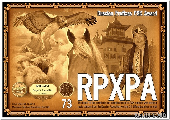 RD3APJ-RPXPA-73