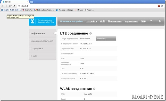 Yota modem 2