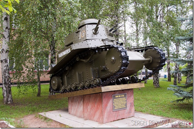 Кубинка музей бронетанковых войск-67