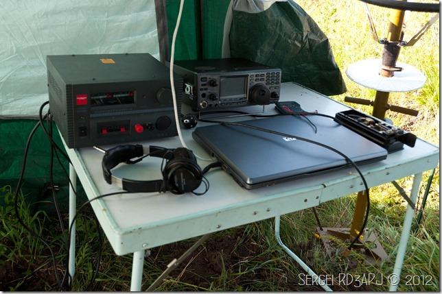 Полевой день 2012 RK3DXS-104