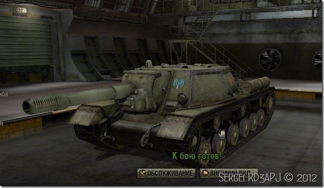 Wot-Tanks