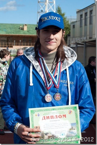 Shelkovo 0912-128