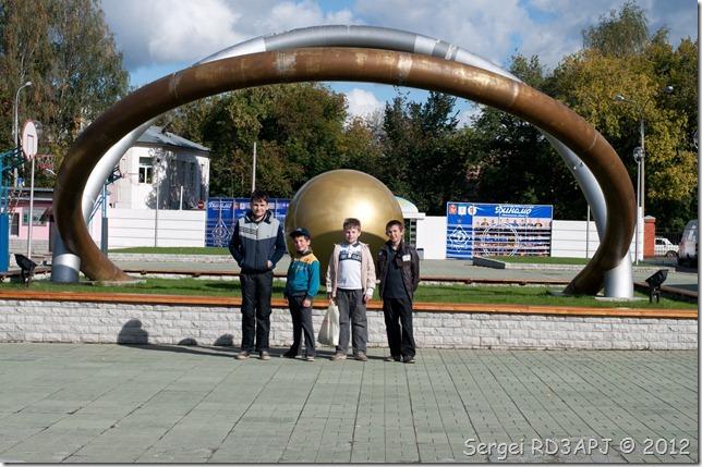 Shelkovo 0912-13
