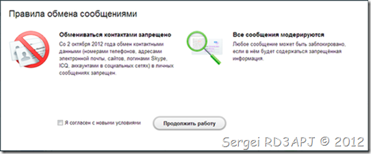www.free-lance.ru