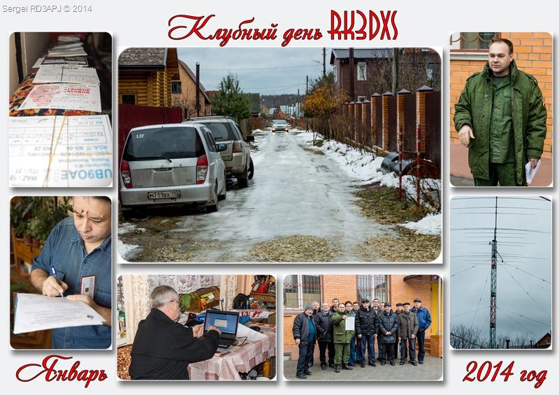 RK3DXS копия