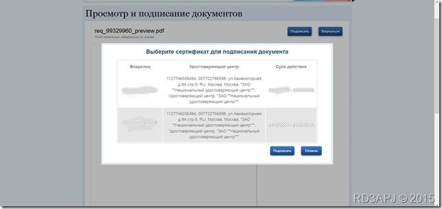 reg_radio_gosuslugi_18